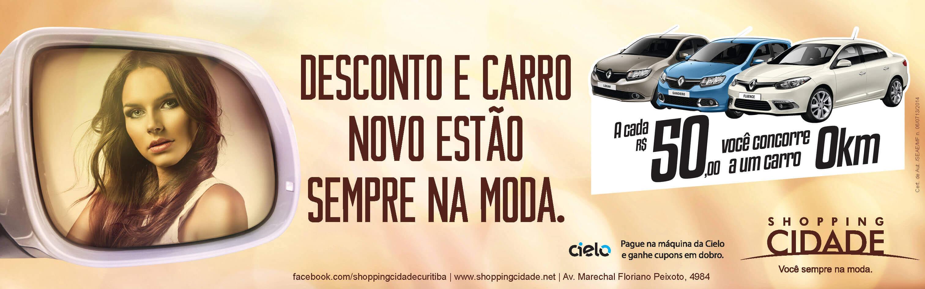 campanha 2015 shopping cidade curitiba